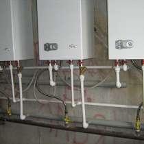 Ремонт и обслуживание газовых котлов, в Миассе