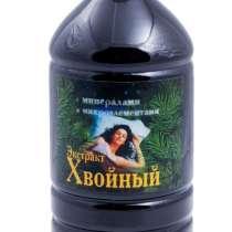 Антистрессовый хвойный концентрат для принятия ванн. 500 мл, в г.Днепропетровск
