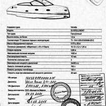 Продаю катер, в Нижнем Новгороде