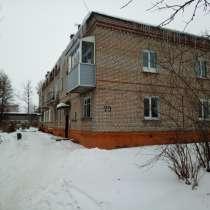 Продается 2-комнатная квартира в п. Колычево, в Можайске