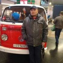 Иван, 46 лет, хочет познакомиться, в Москве