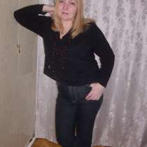 Елена, 57 лет, хочет познакомиться – Елена, 57 лет, хочет познакомиться, в Москве