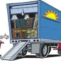 Услуги грузового транспорта, в Красноярске
