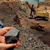 Продается Железная руда, в г.Алматы