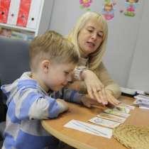 Развивающие занятия с педагогом, в Санкт-Петербурге