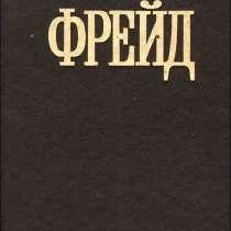 Продам книгу Дадун Р. Фрейд, в г.Киев