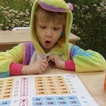 Ваш дошкольник ещё не читает? Обучаю чтению детей 4+в Самаре, в Самаре