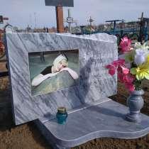 Памятники и вазы из мрамора. 5700 руб. Оплата в рассрочку, в г.Луганск