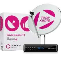 Телекарта спутниковое телевидение с установкой, в г.Астана