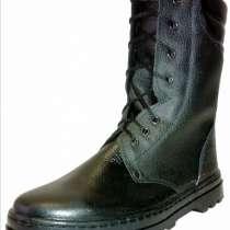 Купить рабочую обувь в Смоленске ООО «Альфа», в Смоленске