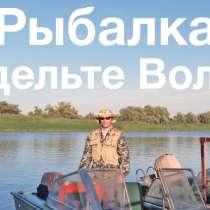База для рыбаков и охотников на Волге, в Уфе