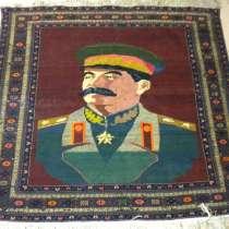 Ковер портрет Генераллиссимус Сталин, в Краснодаре