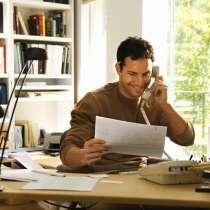 Менеджер по работе с клиентами, в Братске