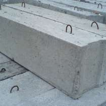 Фундаментные блоки ФБС 24-6-6, в Екатеринбурге