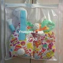 Упаковка для текстиля, одеял, подушек 50*50 от 1 шт, в Первоуральске