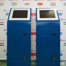 Платежные терминалы MSM, в Сочи