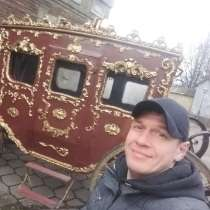 Ремонт швейных машин, в Зеленограде