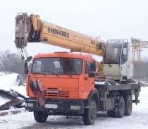 Автокран камаз, овоидная стрела 31 м; гр/п 25 тн;, в г.Самара