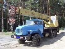 Автокран Урал Челябинец 25 тонн 2007 год, в Екатеринбурге