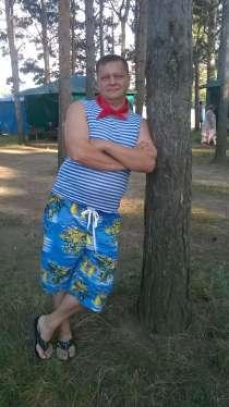 Вадим Евгеньевич, 43 года, хочет найти новых друзей, в г.Гулькевичи