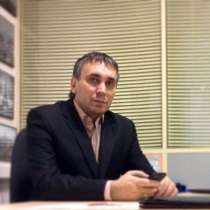 Адвокат - оплата гонорара зависит от результата в суде, в Ростове-на-Дону