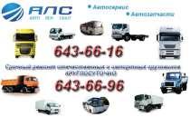 Ремонт автомобилей марки ГАЗель - ГБ снять установить, в Волгограде