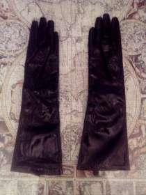 Перчатки, в Санкт-Петербурге