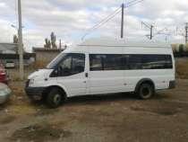 микроавтобус Ford Transit, в Астрахани