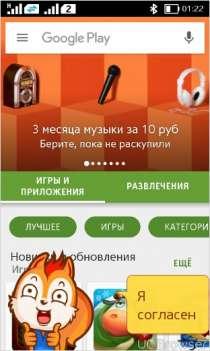 смартфон Nokia XL, в Красноярске