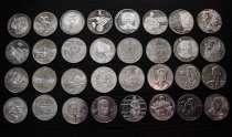 Коллекционные монеты Казахстана космос,красная книга,события, в г.Шымкент