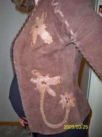 Ремонт кожаной одежды, в Москве