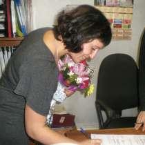 Наталья, 34 года, хочет пообщаться, в г.Самара