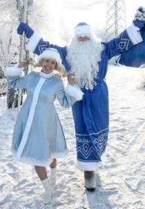 Дед Мороз и Снегурочка на дом или в офис, в Ижевске