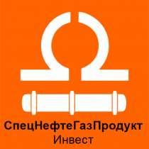 ЖОУ (Растворитель АСПО), в Стерлитамаке