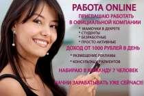 Менеджеры по рекламе для работы в интернете, в г.Колибашь