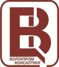 Котельщик, в Кирове