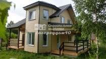 Продажа домов в Боровском районе Калужской области, в Смоленске