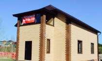 Продам дом 145 кв.м. Кирпич, железобетонные плиты перекрытия, в г.Самара