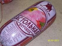 Предлагаем поставку мясо-колбасных изделий, в Ижевске