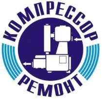Фильтры масляные к компрессорам Atlas Copco, в Краснодаре