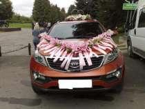Прокат торжеств. свадьб. КАЛУГА, в Калуге