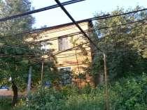 Квартира на 2 этаже S-66.9 м2, гараж, хозпостройки, огород, в г.Гулькевичи