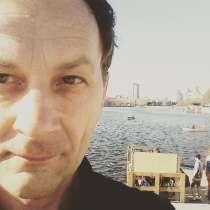 Nikolay, 40 лет, хочет пообщаться, в г.Астана
