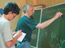 Подготовка к ЕГЭ по математике, в Воронеже