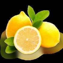 Лимон эфирное масло лимона лимонное масло в Киеве в Украине, в г.Киев