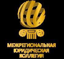 ЮРИДИЧЕСКАЯ КОНСУЛЬТАЦИЯ МЕТРО АКАДЕМИЧЕСКАЯ, в Москве