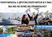 Требуется менеджер в интернет-магазин, в Хабаровске