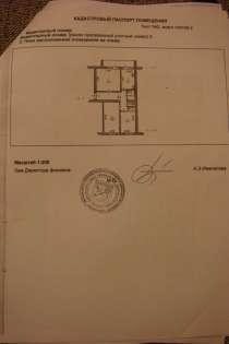 Продам 3 к. кв. п. Барышево, в Санкт-Петербурге