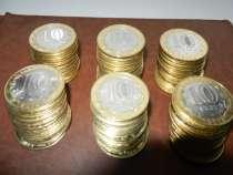 Монеты 10руб биметалл осетия, в Москве