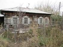 Продаётся дом с участком 30 соток в с. Камышное, в Кургане